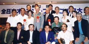 1995年第2回全日本東日本宍戸国際茨城