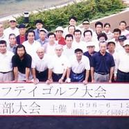 1995_01