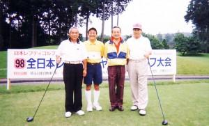 1998年第5回全日本埼玉