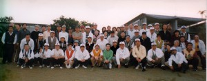 1999第4回沖縄支部大会嵐山