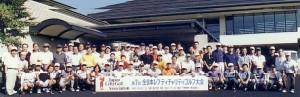 2000年第7回日本栃木