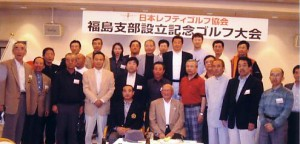 2004_01
