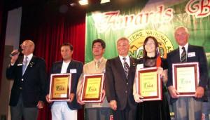 2006WALGtaiwan_champ