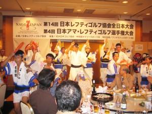 2007年第14回全日本四国