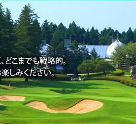 オールドオーチャードゴルフ