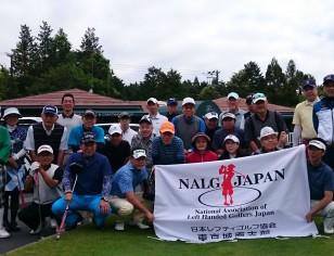 2019-0516_第7回支部大会(太平洋御殿場W)-01